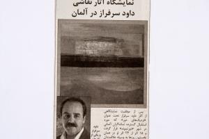 Presse Veröffentlichung